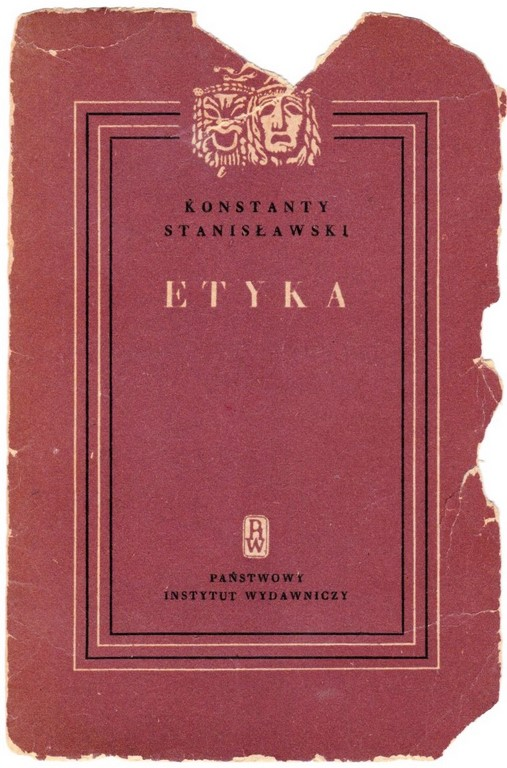 """Okładka pierwszego polskiego wydania """"Etyki"""" Konstantina Stanisławskiego, 1951"""