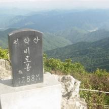 Góra Chi, Korea, fot. Grzegorz Ziółkowski