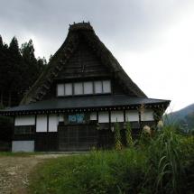 Teatr Tadashiego Suzukiego, Toga-mura, fot. Grzegorz Ziółkowski