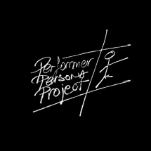 Performer Persona Project